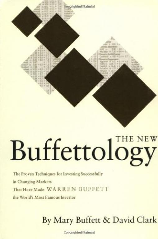 Баффетология скачать бесплатно fb2