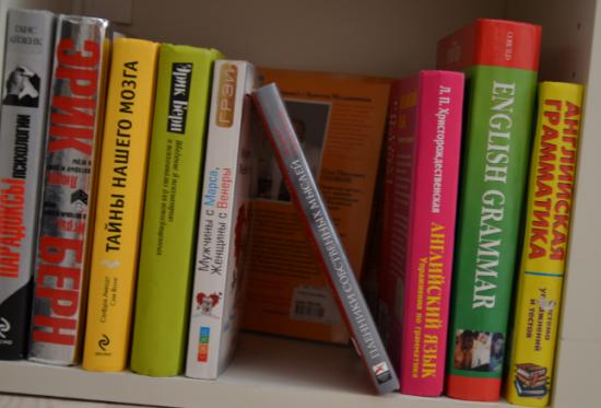 Библиотека Мартынова