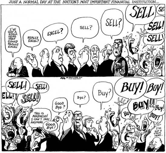биржевые слухи