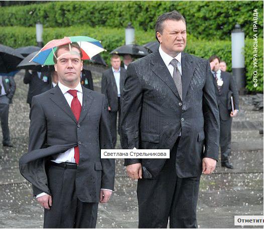Медведев и Янукович фото