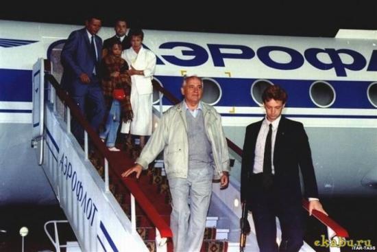 Путч ГКЧП 1991
