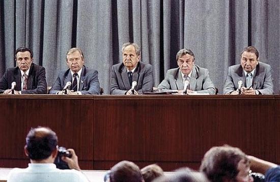 Комитет ГКЧП