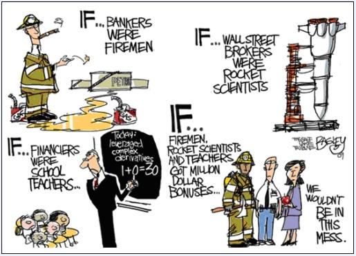 Банкиры