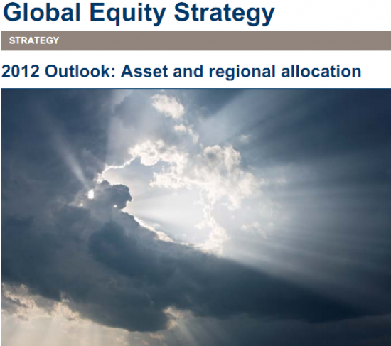 Стратегия Credit Suisse