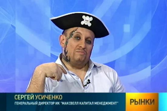 Сергей Усиченко