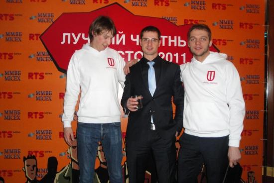 ЛЧИ 2011 награждение. Роман Вишневский, Василий Олейник, Дмитрий Белоусов