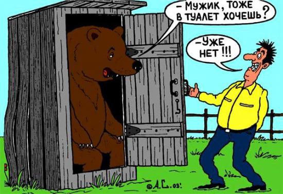 Веселая картинка:)