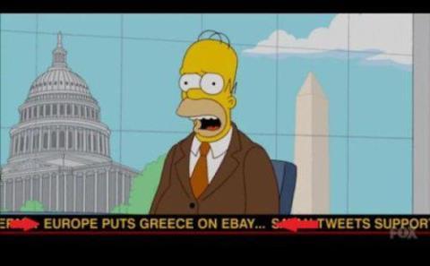 Европа выставила Грецию на EBAY
