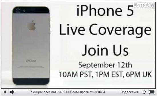 презентация Iphone 5 онлайн