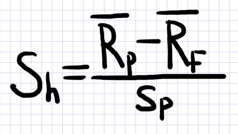 коэффициент Шарпа формула