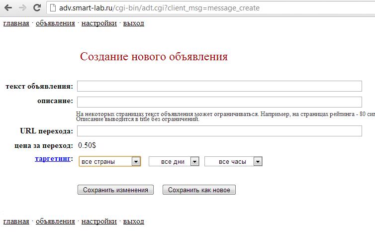 Доски объявлений хабаровского края