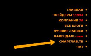 СМАРТЛАБ - ТВ