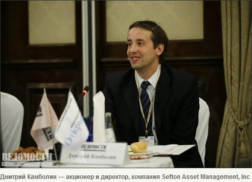 Хедж-фонд Sefton Russia Capital Fund закрывается