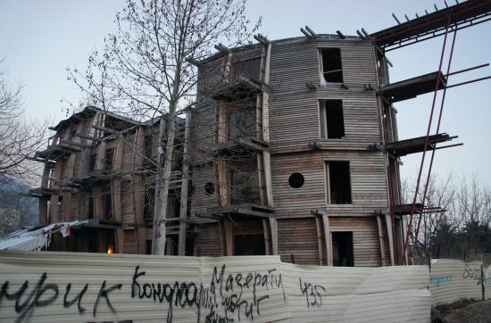 Продается объект в Абхазии (город Гагра)
