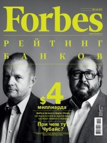 Forbes апрель 2013