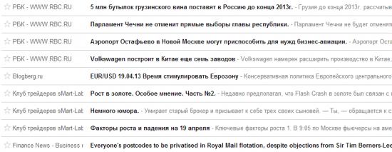 сделали РСС представление всех блогов