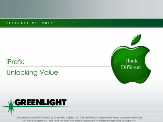 Большая презентация по Apple от Дэвида Эйнхона