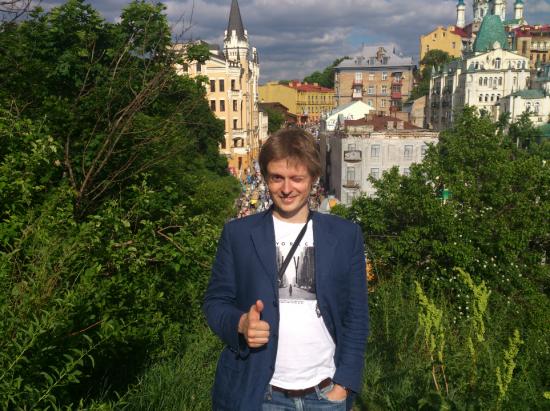 Опционная конференция в Киеве