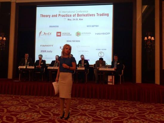 Виктория Дьякова, опционная конференция в Киеве