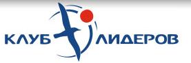 логотип клуба лидеров
