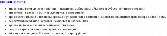 Ответочка Георгию Вербицкому по моей консалтинговой инициативе.