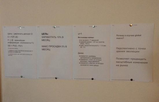 Мое выступление на SSH2013: как фильтровать информацию