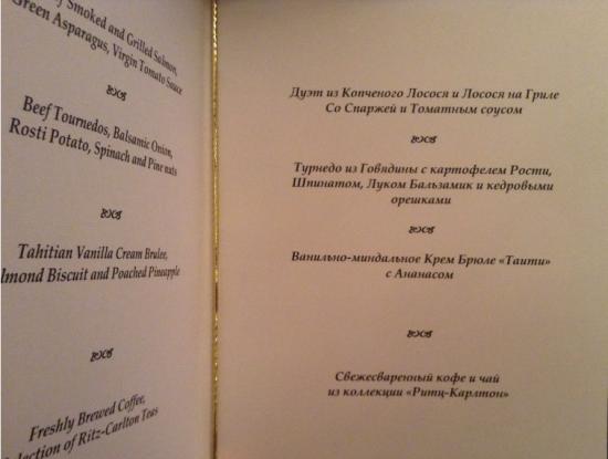 встреча финансистов с Навальным в Ritz Carlton (Guriev Dinner)