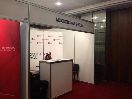Московская Биржа на Форекс-экспо