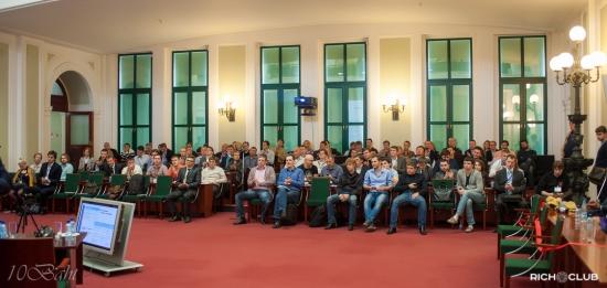 конференция инвесторов и трейдеров