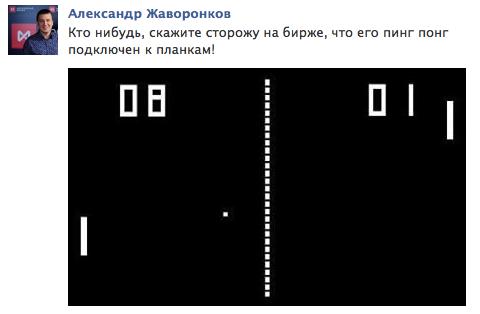 По фьючерсу РТС нижняя планка прыгнула вверх:)))