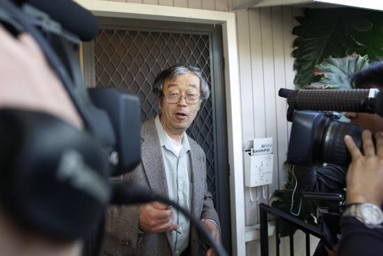 Сатоши Накамото, изобретатель биткоинов