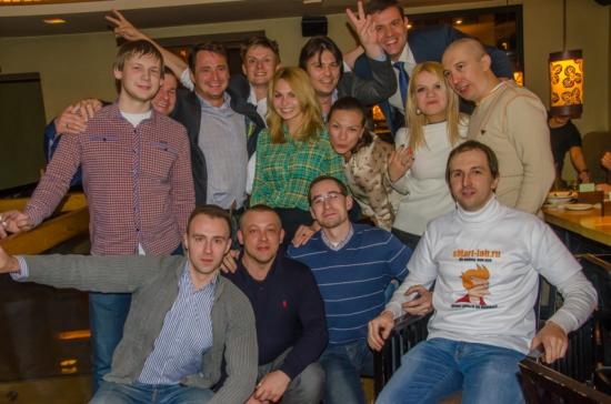 Как вам конференция смартлаба в Москве?