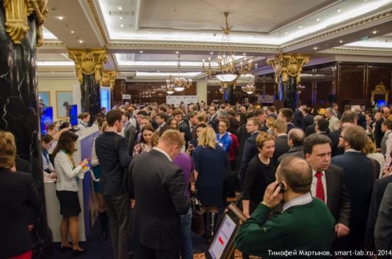 Биржевой Форум 2014
