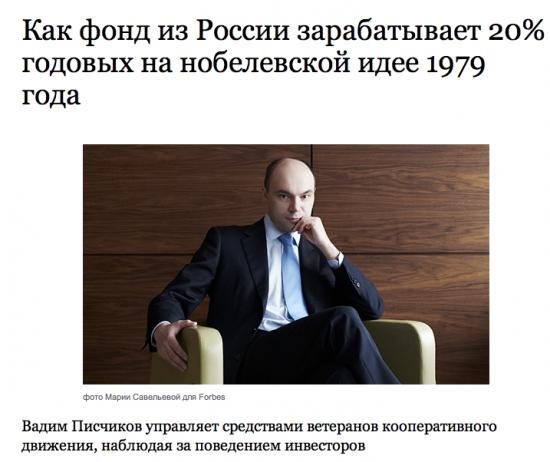 Отличные новости! Вадим Писчиков примет участие в конференции  5 апреля!