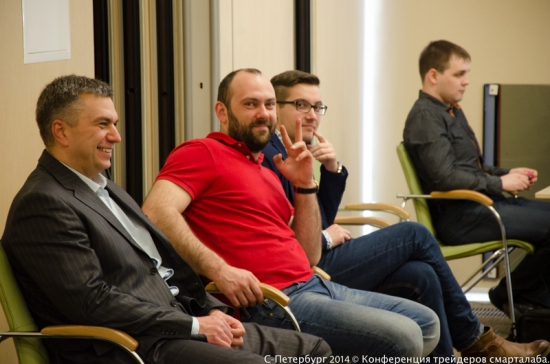 Конференци в Санкт-Петербурге! Грустные лица участников