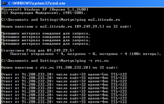 Скорость интернета, тормоза терминала smartX