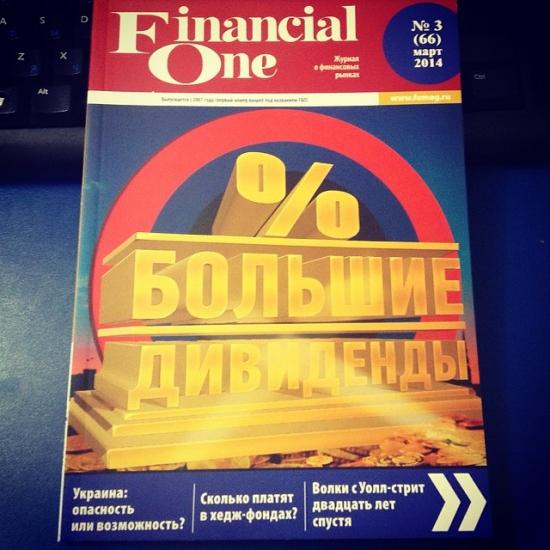 Новая статья финансового словаря!