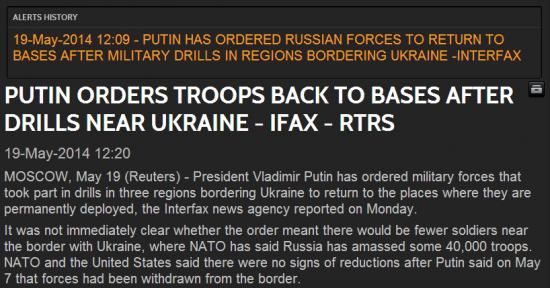 Путин приказал вернуть войска с учений c приграничных с Украиной областей в места постоянной дисклокации