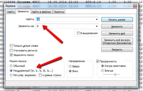 Полезный tool для работы с тестовыми файлами