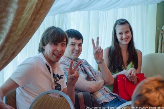 Опционная конференция в Нижнем Новгороде прямо сейчас