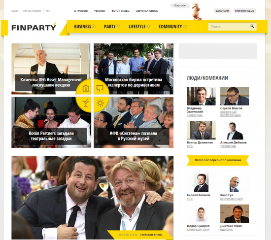 Finparty.ru вошли в состав Banki.ru. Мой комментарий