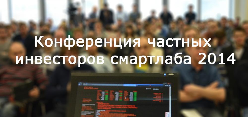 http://smart-lab.ru/uploads/images/00/00/16/2014/06/25/0e4dc4.png
