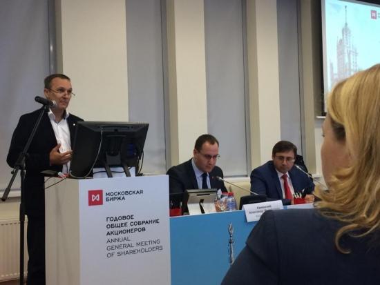 Собрание акционеров Московской Биржи