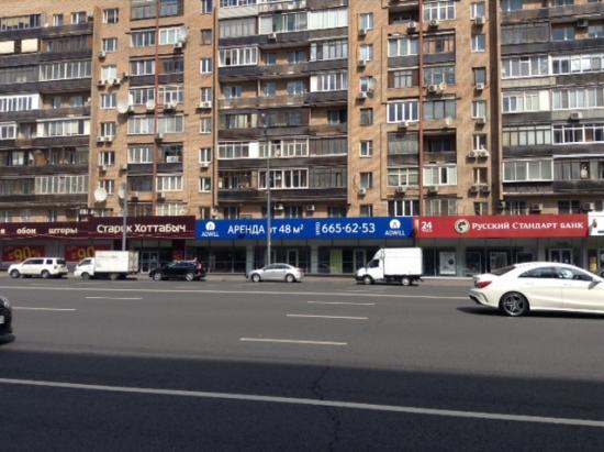 Коммерческая недвижимость в центре Москвы. Влияние эффекта парковки и санкций.