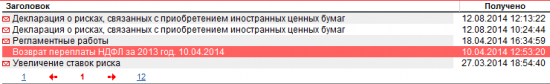 Нежданная радость! 37 тысяч рублей не лишни))