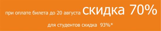 Конференция смартлаба в Москве 20 сентября