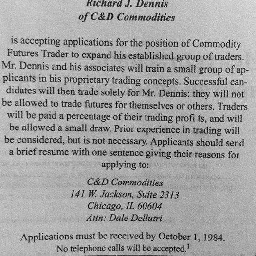 Объявление от 1983 года