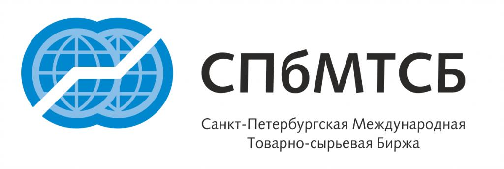 Санкт-Петербургская Международная Товарно Сырьевая Биржа - СПбМТСБ