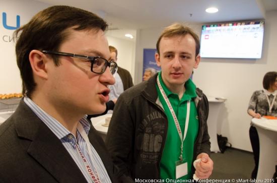 Валерий Скотников, Московская Биржа, Антон Медведев, победитель ЛЧИ2014. Московская Опционная Конференция Трейдеров