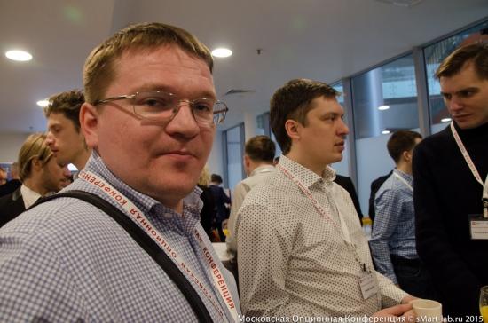 Андрей Никитин, Сергей Седов, ОЛМА. Московская Опционная Конференция Трейдеров